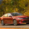 2016 Kia Optima pricing sedan red exterior view